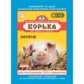 Премикс Борька (Эконом, концентрат) для свиней и поросят (500г)