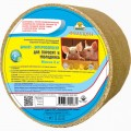 УВМКК Фелуцен брикет С2-4 для подсосных поросят (3кг)
