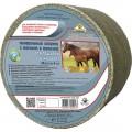 Фелуцен солевой лизунец с магнием и железом для лошадей (4кг)